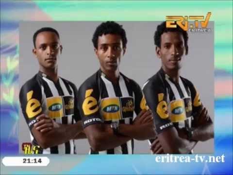 EriTV News - Eritrean Cyclist Participating with MTN Qhubeka in Tour de  France 2015