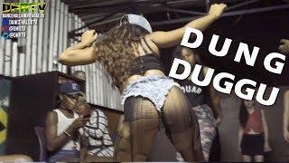 QQ - Dung Dugu (British Wine) [Official Music Video] ♫Soca ♫Dancehall March 2018