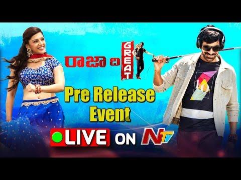 Raja The Great Pre Release Event LIVE || Ravi Teja || Mehreen || Dil Raju || #RajaTheGreat