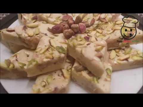 Afghani Sheer pira recipe under 10 mins with milk powder & fresh cream/ Burfi recipe / شير پيره