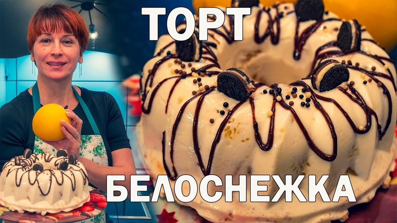 Гениальный десерт к чаю! Праздничный Торт для ленивых за 15 минут, рецепт без выпечки!