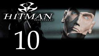 Hitman: Codename 47 - Торговые традиции [#10] Неудачные попытки | PC