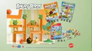 Angry Bird 憤怒鳥桌上撞擊遊戲 Angry Birds Knock on Wood /On Thin Ice Game