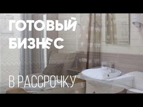 Строительство гостиницы за 90 дней, Юг Россия, Краснодарский край