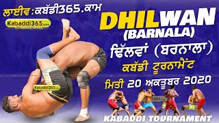 🔴[Live] Dhilwan (Barnala) 75Kg Kabaddi Tournament 20 Oct 2020
