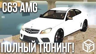 КУПИЛ MERCEDES-BENZ C63 AMG И СДЕЛАЛ ПОЛНЫЙ ТЮНИНГ! (RPBox)