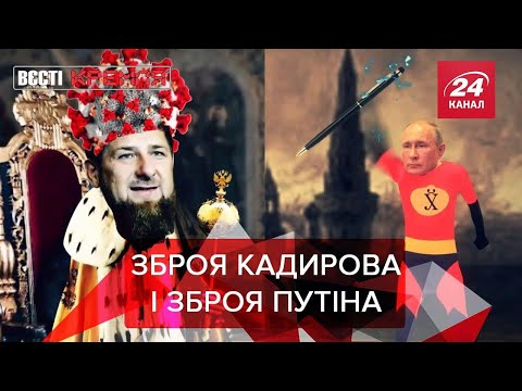 Гемоглобін Кадирова, Ручка