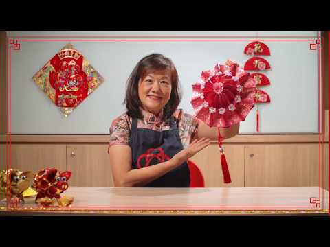 [Series Of Courses] How-To CNY Lantern