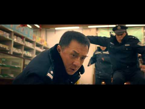 Police Story - Back For Law - Trailer Deutsch HD streaming vf
