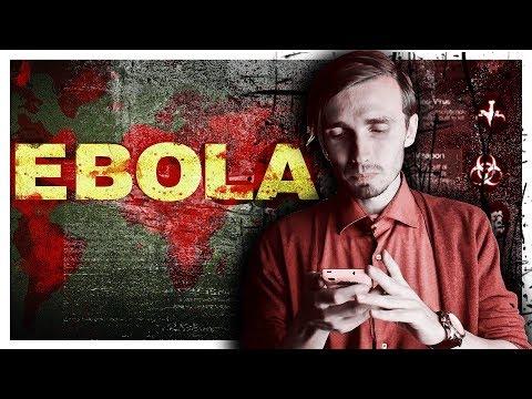 Эбола - [История Медицины]