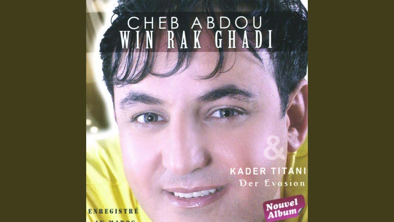 ABDOU TÉLÉCHARGER MUSIC 3LAH YEFRIMI CHEB