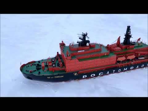 Worlds Largest Nuclear Icebreaker - Skinny Puppy Icebreaker
