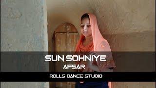 Sun Sohniye Ranjit Bawa Nimrat Khaira, Tarsem Jassar AFSAR Dance Cover Vaishnavi.mp3