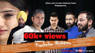 Kachche Rishtey Punjabi Short Movie