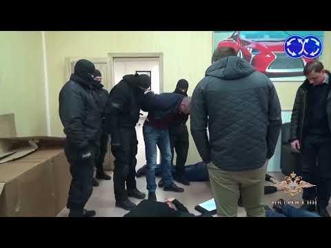 Задержание сотрудников автосалона