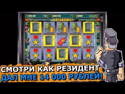 Игровые автоматы гейминатор бесплатно онлайн