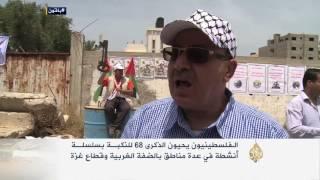 #باقون.. حق العود في ظل الأوضاع العربية والإقليمية الراهنة