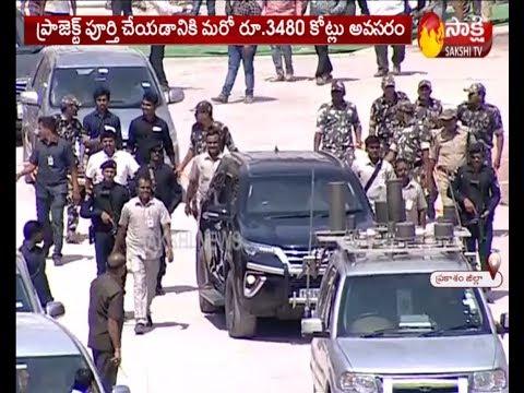 AP CM YS Jagan  Grand Entry  || Veligonda Irrigation Project In Prakasam DIstrict ||Sakshi TV