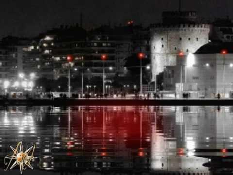 Θεσσαλονίκη Ερωτικος Fm 94.8 ✤❥Mε την καρδιά✤❥ ακούς καλύτερα!