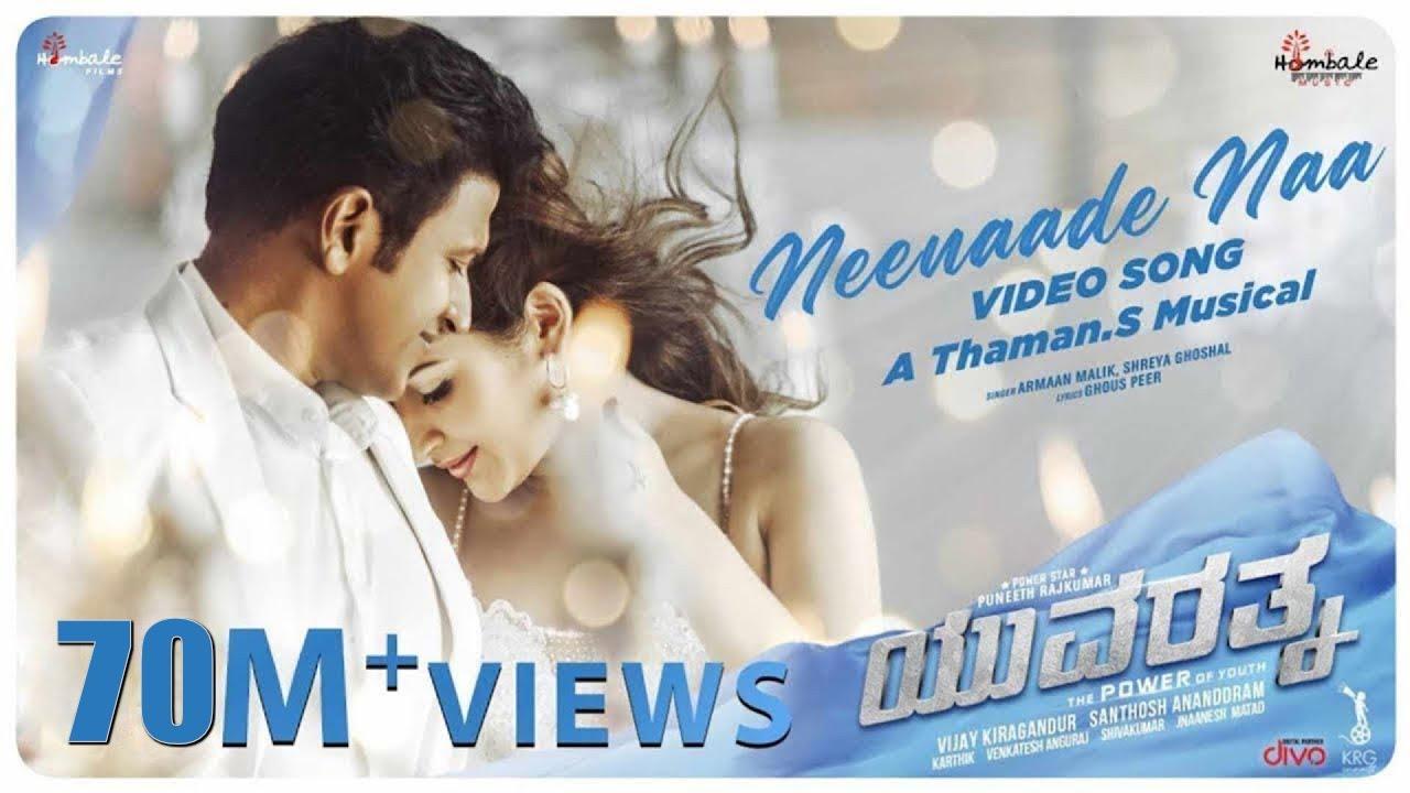 Download Neenaade Naa Video Song -Yuvarathnaa (Kannada) | Puneeth Rajkumar| Santhosh Ananddram| Hombale Films