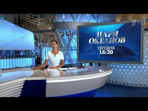Современный подводный флот России / Цари океанов / Документальный фильм 2016 год