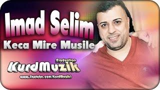 Imad Selim - Keca Mire Musile - 2016 - KurdMuzik Production