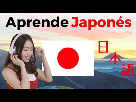 Aprende Japonés Mientras Duermes ||| Las Frases y Palabras Más Importantes En Japonés ||| (8 Horas)
