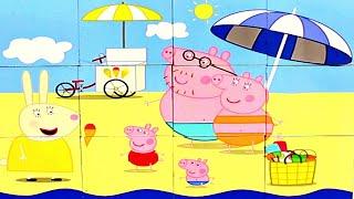 Свинка Пеппа и Семья на пляже собираем кубики пазлы для детей с героями мультика свинка пеппа