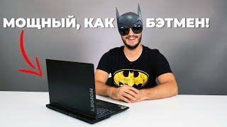 Обзор игрового ноутбука LENOVO LEGION Y540