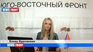 Сводка новостей Новороссии (События Ньюс Фронт)06 декабря 2014/Roundup NewsFront 06.12.14