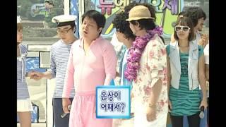 Infinite Challenge, 2009 Duet Festival(2) #18, 2009 듀엣 가요제(2) 20090711