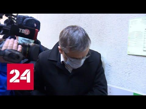 Главный нефролог Петербурга признался в убийстве жены спустя 11 лет. Дежурная часть - Россия 24