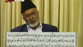 Ahmadiyya Kalima - Lies of Mullahs exposed - Urdu (part 2/3)