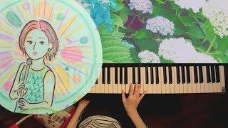 天気雨の中の私たち (フル) / 杏沙子〈 ピアノ piano cover 〉【弾いてみた / 歌詞付き / イヤホン推奨】
