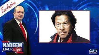 Imran Khan Exclusive | Nadeem Malik Live | SAMAA TV | 26 June 2019