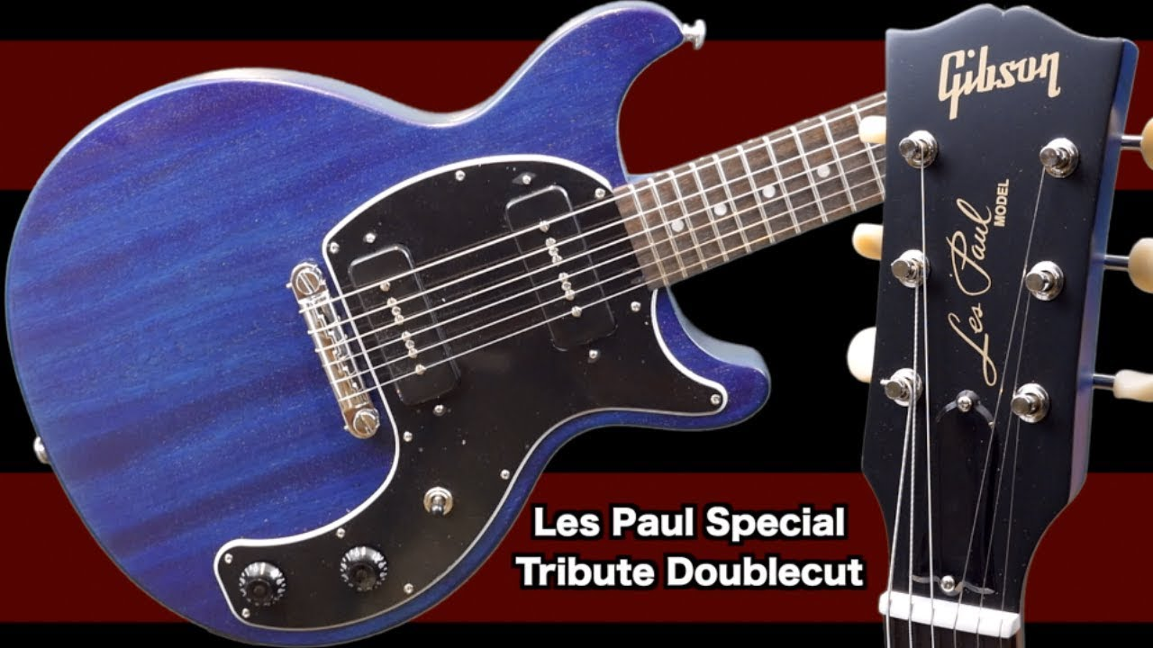 gibson les paul special limited edition review