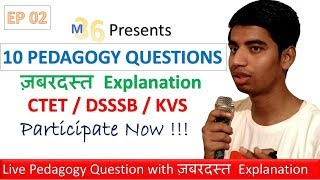 10 Pedagogical Questions With Explanation | Episode 2