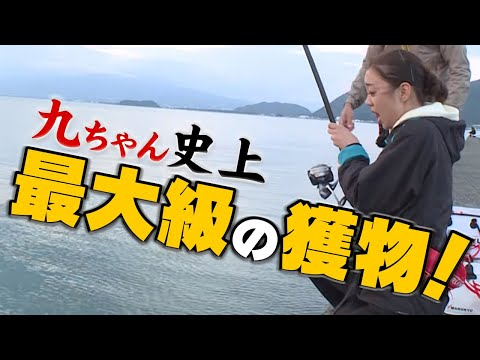 GO!GO!九ちゃんフィッシング #324 「釣れるの?堤防クロダイ 其の4」