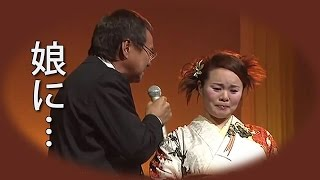 作詞・作曲:吉幾三 (2006/岡山・新見市)
