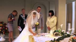 Ливадия. Церемония бракосочетания