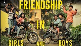 Eruma Saani | Friendship in Boys and Girls