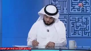 متصل يهاجم الشيخ و يطالبه بانكار الخمور و تكفير شارب الخمر !! || وسيم يوسف