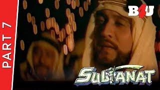 Sultanat | Part 7 | Dharmendra, Sunny Deol, Sridevi | Full HD 1080p
