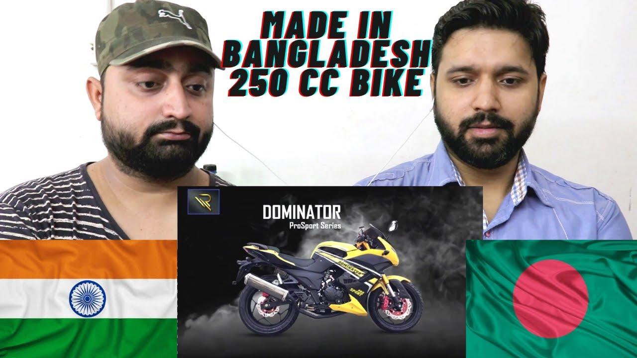 INDIAN REACTION ON বাংলাদেশে তৈরি প্রথম ২৫০ সি.সি. বাইক... Made In Bangladesh 250 CC Bike