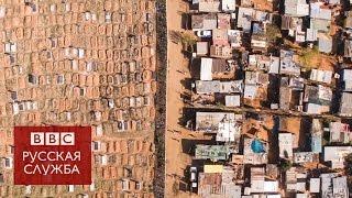Неравенство в ЮАР на фото с беспилотника(Фотограф Джонни Миллер снял соседствующие богатые и бедные кварталы в Кейптауне с помощью дрона. Подписыв..., 2016-08-15T15:34:53.000Z)