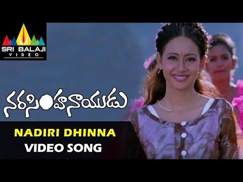 Narasimha Naidu Songs | Nadiri Dhinna Video Song | Balakrishna, Preeti Jhangiani | Sri Balaji Video