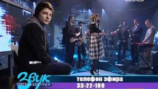 Скачать 28 03 2008 Live On Tv 100 St Petersburg Ska Jazz Review