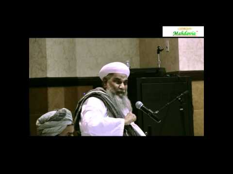 Mahdavia: Lailatul Qadr Sermon Part 2