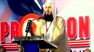 No Email  No Life(Good Story) by Mufti Menk