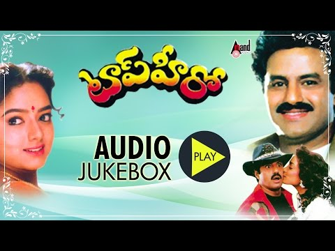 Top Hero| Full Songs JukeBox |Balakrishna | Soundarya| S.V.Krishnareddy | Telugu Old Songs